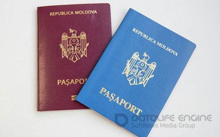 Україна - Молдова: найближчі сусіди